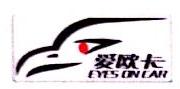 皓腾视讯科技(北京)有限公司 最新采购和商业信息