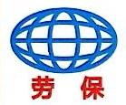 杭州润发五金机电设备有限公司 最新采购和商业信息