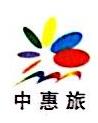 湖南省广通石燕湖生态旅游公园开发有限公司 最新采购和商业信息