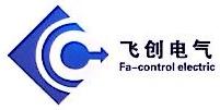 杭州飞创电气有限公司 最新采购和商业信息
