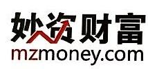 妙资财富管理(浙江)有限公司 最新采购和商业信息