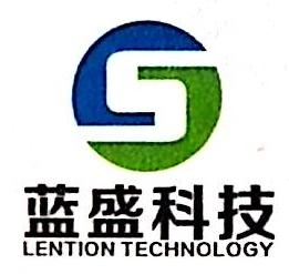 广州蓝盛净化科技有限公司 最新采购和商业信息