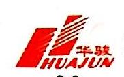 武汉欣骏贸易发展有限公司 最新采购和商业信息