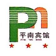 广西长业投资发展有限公司 最新采购和商业信息