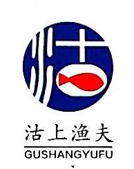 天津沽上渔夫餐饮有限公司