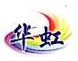 营口华虹服装印花有限公司 最新采购和商业信息