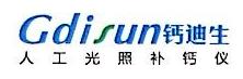 北京市三益源科技开发有限责任公司 最新采购和商业信息