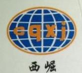 重庆西崛仓储设备有限公司 最新采购和商业信息