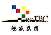 四川省鸿盛实业集团有限公司 最新采购和商业信息