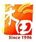 东莞市禾田食品有限公司