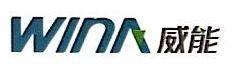 山东威能环保电源科技股份有限公司 最新采购和商业信息