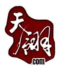广州市天翎网络科技有限公司上海分公司 最新采购和商业信息