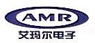 青岛艾玛尔电子科技有限公司 最新采购和商业信息