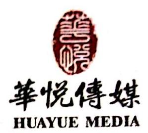 深圳市中兴唐电子科技有限公司 最新采购和商业信息