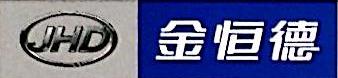 四川金恒德西部控股集团有限公司