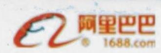 深圳商动力科技股份有限公司 最新采购和商业信息