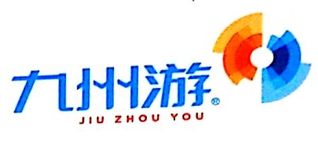 深圳市九州游科技有限公司 最新采购和商业信息