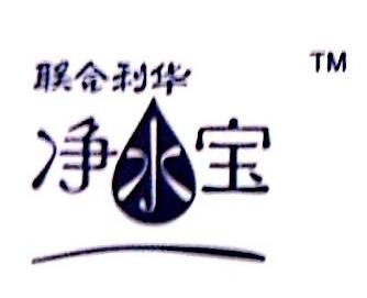 中山市浦利特环保科技有限公司
