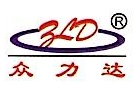 深圳市众力达机械有限公司 最新采购和商业信息