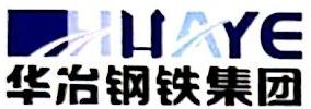 宁波华冶钢材加工有限公司 最新采购和商业信息