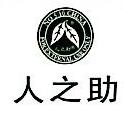 广州久神商贸有限公司 最新采购和商业信息