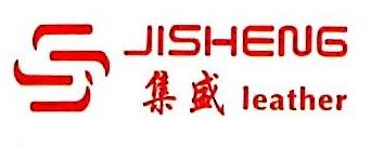 东莞市集盛皮革有限公司 最新采购和商业信息