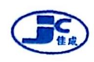 上海佳成服装机械有限公司 最新采购和商业信息