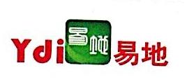上海易地化学科技有限公司 最新采购和商业信息