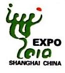杭州易普净化设备有限公司 最新采购和商业信息