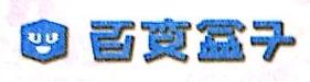 湖州摩尚服饰有限公司 最新采购和商业信息