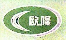 杭州欧隆电子科技有限公司 最新采购和商业信息