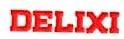 德力西新疆交通运输集团股份有限公司