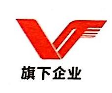 烟台奥铃商贸有限公司 最新采购和商业信息