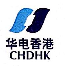 华电环球(北京)贸易发展有限公司 最新采购和商业信息