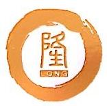 上海金盛隆珠宝有限公司 最新采购和商业信息