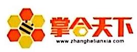 广东掌合天下信息技术有限公司 最新采购和商业信息