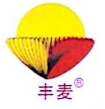 成丰食品(深圳)有限公司