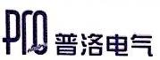 长沙普洛电气设备有限公司 最新采购和商业信息