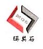 深圳市玛其石展览策划有限公司 最新采购和商业信息