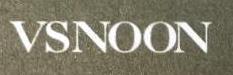 广州思派隆诺服饰有限公司 最新采购和商业信息