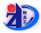 亳州市钟点工食品有限责任公司 最新采购和商业信息