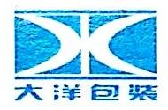 杭州山海包装制品有限公司 最新采购和商业信息