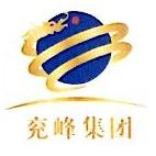 深圳市兖峰能源投资控股有限公司 最新采购和商业信息
