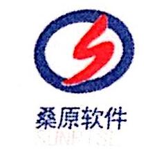 北京桑原中江软件有限责任公司 最新采购和商业信息