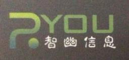 上海智幽信息科技股份有限公司 最新采购和商业信息