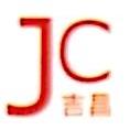 湖南省吉昌财务咨询有限公司 最新采购和商业信息