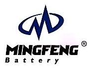 深圳市明峰电池有限公司 最新采购和商业信息