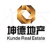 石家庄坤德房地产开发有限公司