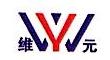 江西维元科技有限公司 最新采购和商业信息