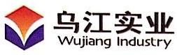 重庆乌江电力有限公司 最新采购和商业信息